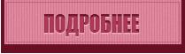СС-корректор для лица Faberlic(Фаберлик)